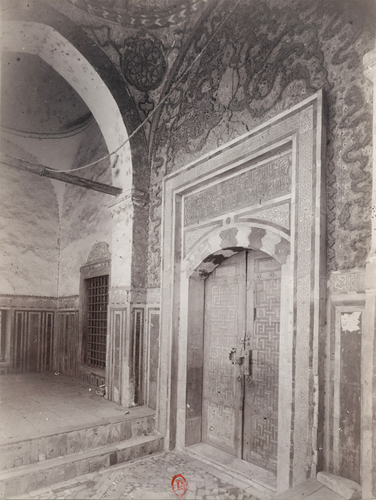 Mosquée Sulayman pacha