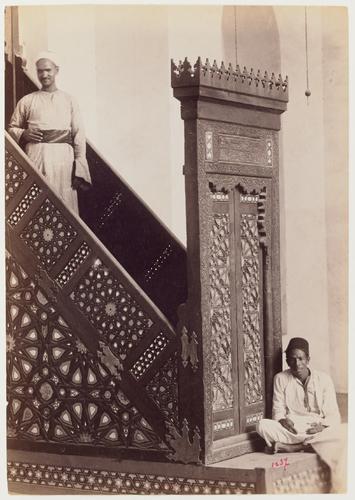Minbar de la mosquée 'Abd al-Ghani al-Fakhri