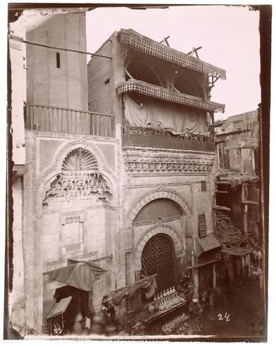 Mosquée al-shaykh 'Ali al-Mutahhar