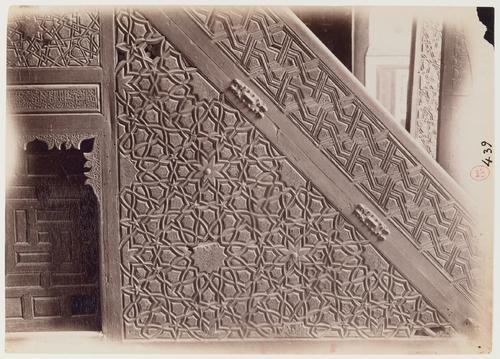 Minbar de la mosquéeAbu Bakr Muzhir