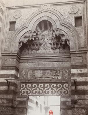 Entrée de la mosquée al-Azhar