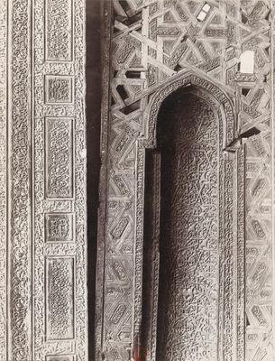 Mihrab portatif du mausolée de Sayyida Nafisa