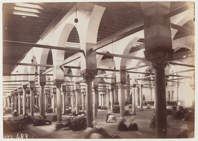 Salle de prière de la mosquée al-Azhar