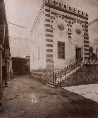 L'hôpital du complexe de Qalawun