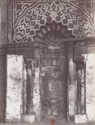 Mihrab de la mosquée al-Baqri