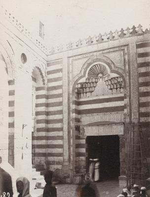 Atrium à l'entrée de la mosquée al-Azhar