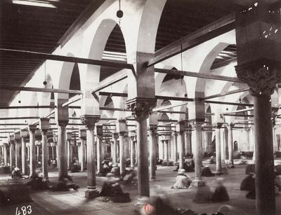 Salle intérieure de la mosquée al-Azhar