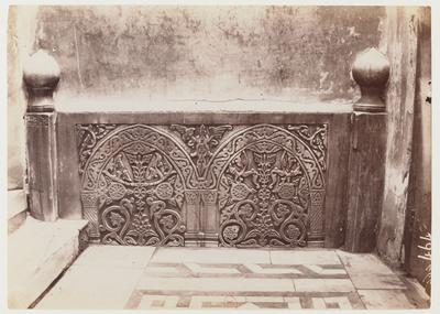 Tombe des épouses du sultan Qaytbay