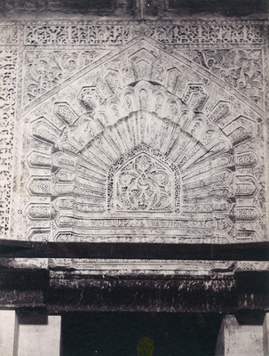 Niche en stuc du mausolée des califes abbassides