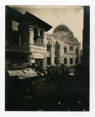 Mosquée al-Gawri