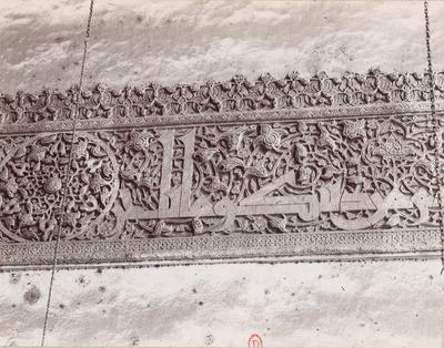 Inscription sculptée en kufiq de la madrasa al-sultan Hasan