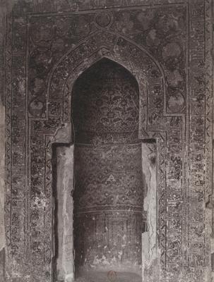 Mihrab de la mosquée al-Guyushi