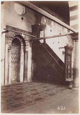 Mihrab et minbar de la mosquée al-shaykh 'Ali al-Mutahhar