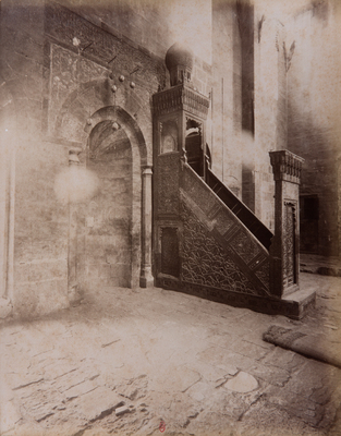 Mihrab et minbar de la mosquée Qaytbay intramuros, s. d., bibliothèque de l'INHA, Raccolta artistica..., 1887, f° 46.