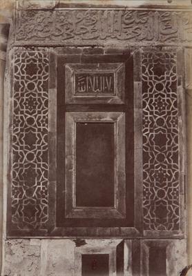 Détail du décor entourant le mihrab de la khanqah Baybars al-Gashankir