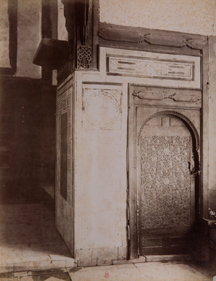 Intérieur du palais al-Musafirkhana