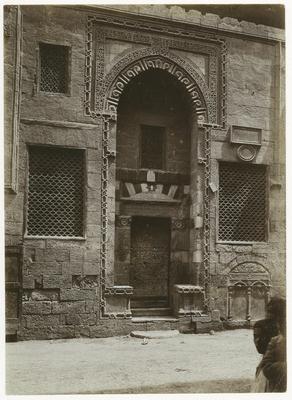 Façade de la tekke et sabil-kuttab sultan Mahmud