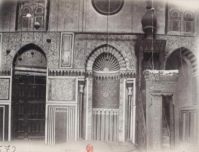 Mur de qibla de la mosquée Abu Bakr Muzhir