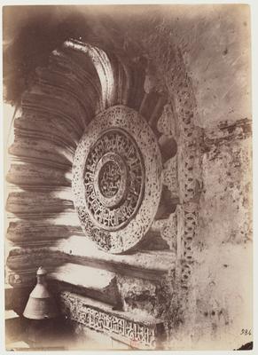 Conque du portail central de la façade de la mosquée al-Aqmar