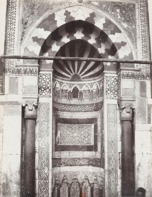 Mihrab de l'oratoire de la mosquée al-Azhar