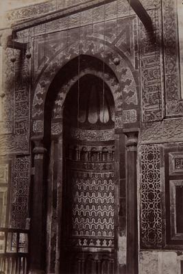Mihrab de la khanqah Baybars al-Gashankir