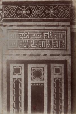 Décor de mosaïque de marbres polychromes dans la mosquée al-Burdaynil, s. d., bibliothèque de l'INHA, Raccolta artistica..., 1887, f° 141.