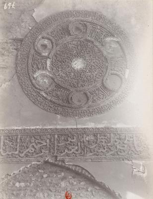 Décor sur un côté de l'iwan du mausolée de khawand Tughay
