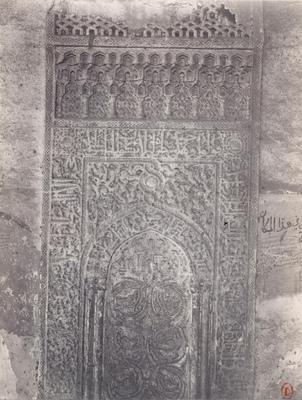 Mur de qibla de la mosquée Ibn Tulun